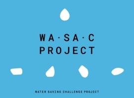 WASAC logo 2B