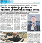 19.09.2017 Zadarski ZL__2-3